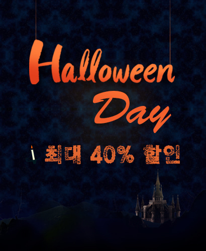 Halloween Day Event